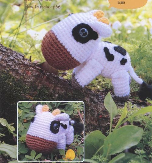 Корова амигуруми