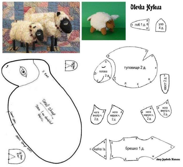 Мягкие овечки 2. Подборка выкроек